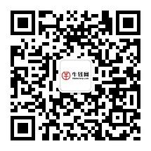 微信图片_20201203085108.png
