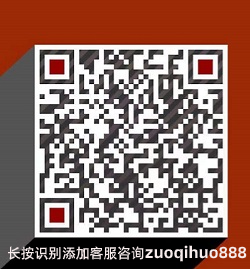 360桌面截图20201201105046 - 副本 (1).png