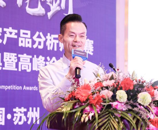国内知名威尼斯人官网网址投资人,现任上海复旦大学东方经济学院主任,首席经济学家 傅海棠
