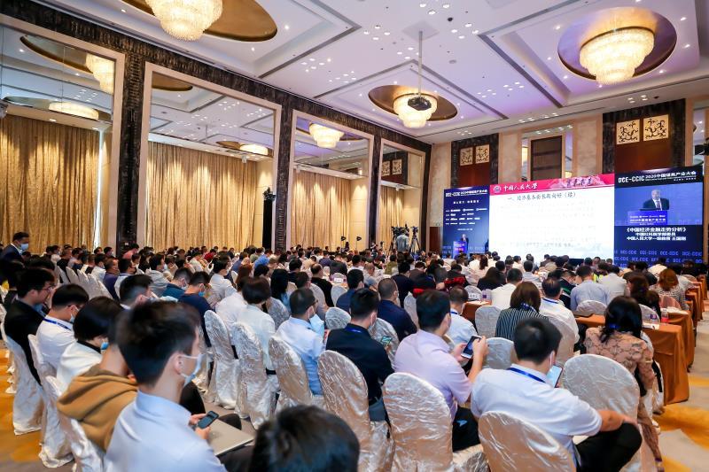 2020中国煤焦产业大会