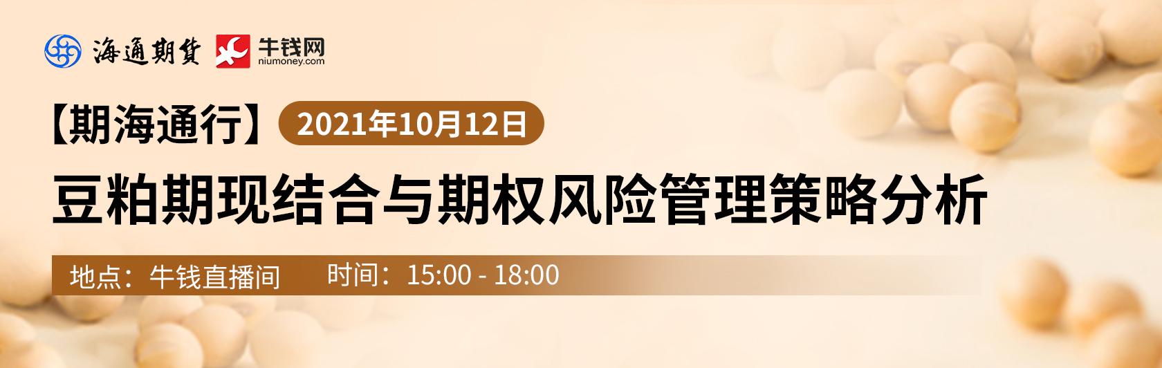扑克财经App
